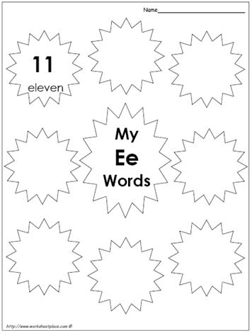 My Ee Words