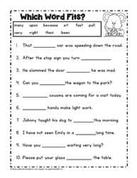 Second Grade Reading Worksheets