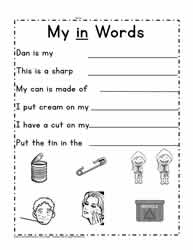 in Word Family Worksheet