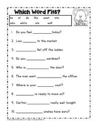 Sight Word Activity
